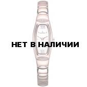 Наручные часы Romanson RM 2140Q LR(WH)