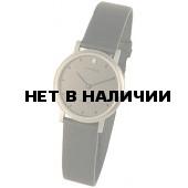 Наручные часы Romanson UL 0576S LW(GR)