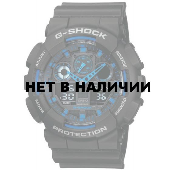 Часы Casio GA-100-1A2 (G-Shock)