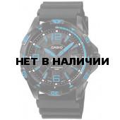 Часы Casio MTD-1065B-1A1