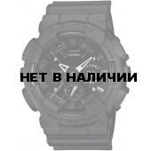 Часы Casio GA-120BB-1A (G-Shock)