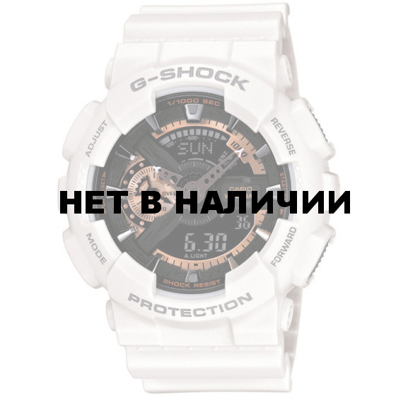 Мужские наручные часы Casio GA-110RG-7A (G-Shock)