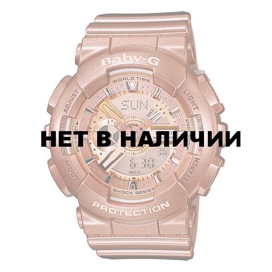 Часы Casio BA-111-4A (Baby-G)
