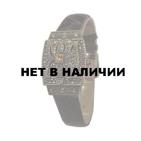 Le Chic CL 1519 YB