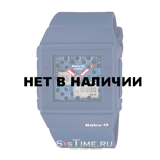 Часы Casio BGA-200DT-2E (Baby-G)