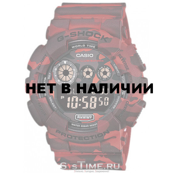 Мужские наручные часы Casio GD-120CM-4E (G-Shock)
