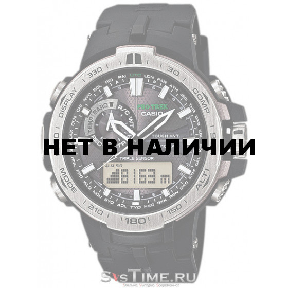Часы Casio PRW-6000-1E (PRO TREK)