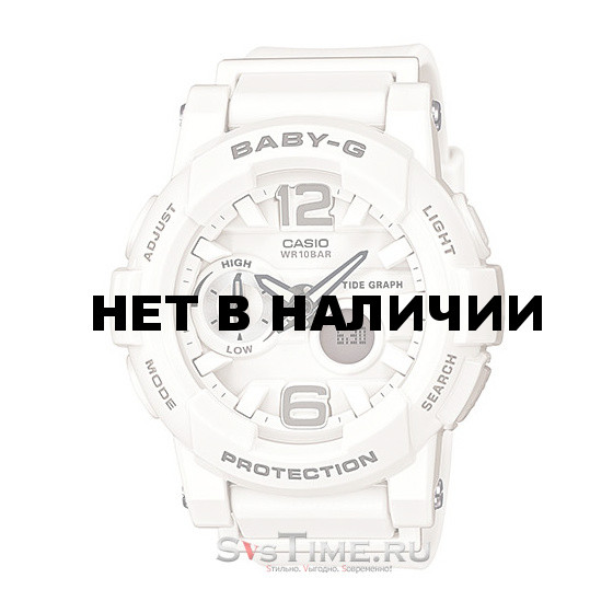 Часы Casio BGA-180-7B1 (Baby-G)