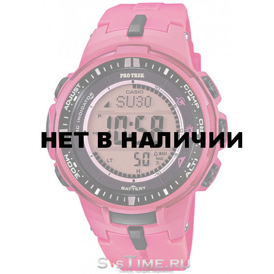 Часы Casio PRW-3000-4B (PRO TREK)