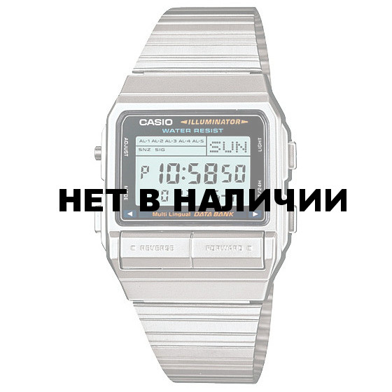 Часы Casio DB-380-1D