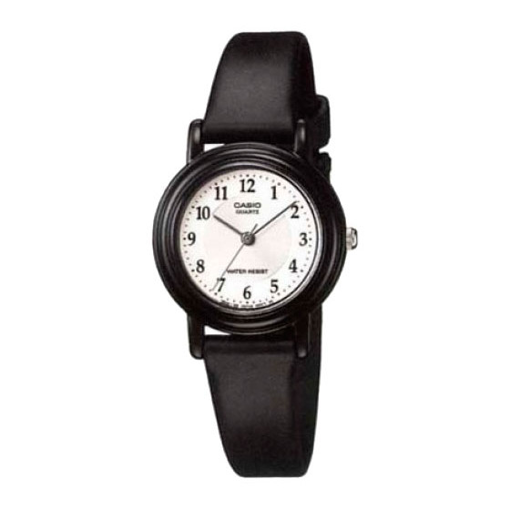 Женские наручные часы Casio LQ-139AMV-7B3