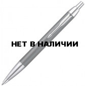 Ручка Parker S0949680