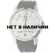 Наручные часы Romanson TL 9213 MW(WH)