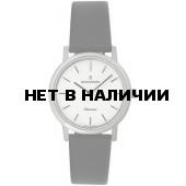 Наручные часы Romanson UL 3578S LW(WH)