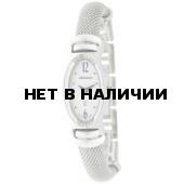 Наручные часы Adriatica A5076.51B3QZ