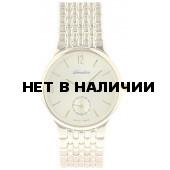 Наручные часы Adriatica A3129.1151Q
