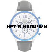 Наручные часы Adriatica A8188.52B3CH