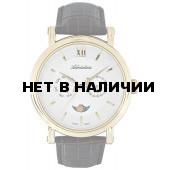 Наручные часы Adriatica A8236.1263QF