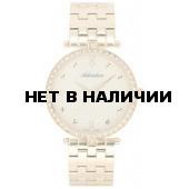 Наручные часы Adriatica A3695.1141QZ