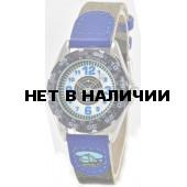Часы Тик-Так Н210-4 синие
