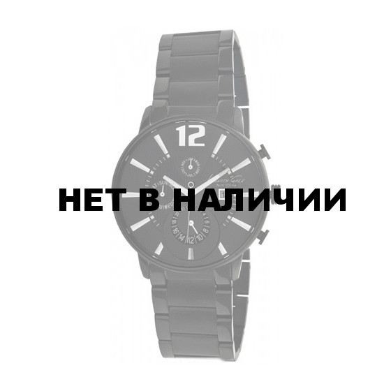 Kenneth Cole IKC3954