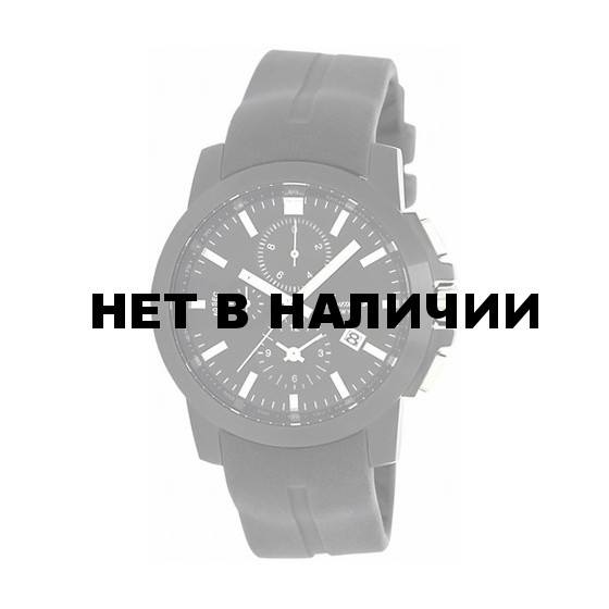 Kenneth Cole IKC1844