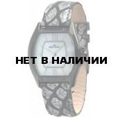 Наручные часы Anne Klein 9441 MPSI