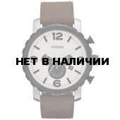 Наручные часы Fossil JR1390