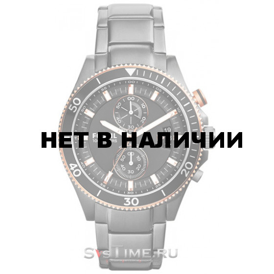 Наручные часы Fossil CH2948