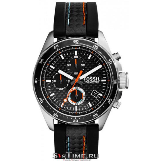 Наручные часы Fossil CH2956