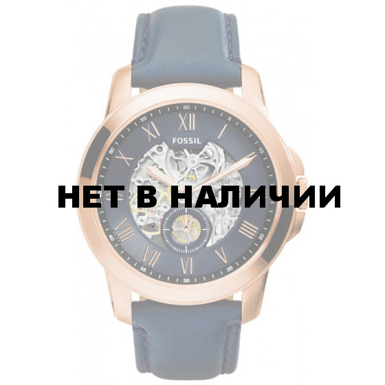 Наручные часы Fossil ME3054
