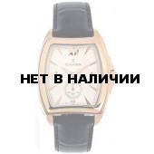 Наручные часы Romanson TL 3598 MR(WH)