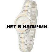 Наручные часы Anne Klein 5491 SVTT