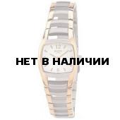 Наручные часы Boccia 3208-03