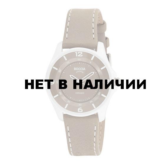Наручные часы Boccia 3226-05