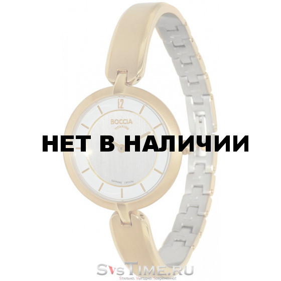 Наручные часы Boccia 3164-05