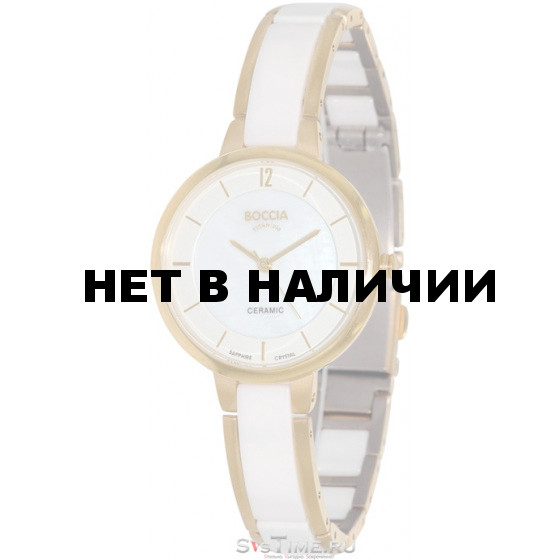 Женские наручные часы Boccia 3236-02