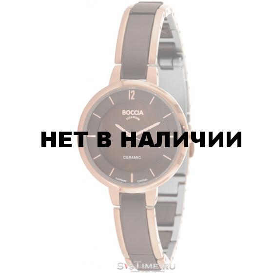 Наручные часы Boccia 3236-04