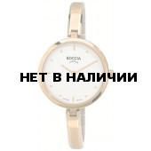 Наручные часы Boccia 3248-02