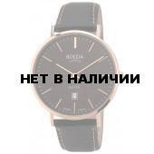 Наручные часы Boccia 3589-05