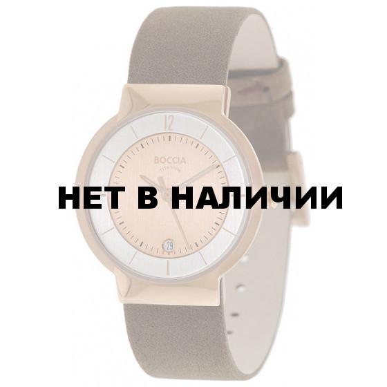 Наручные часы Boccia 3123-12