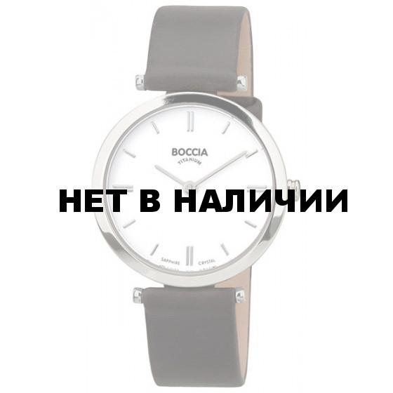 Наручные часы Boccia 3253-01