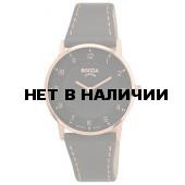 Наручные часы Boccia 3254-03
