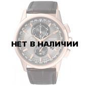 Мужские наручные часы Citizen AT8113-12H
