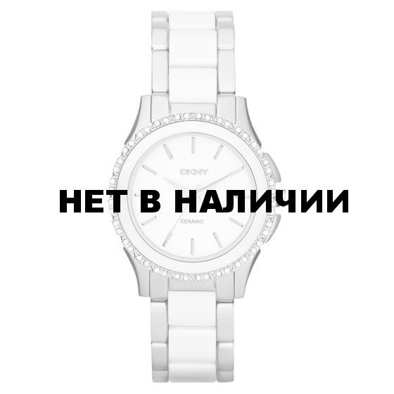 Наручные часы DKNY NY8818
