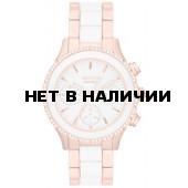 Наручные часы DKNY NY8825