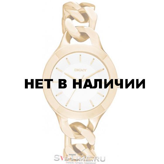 Наручные часы DKNY NY2217
