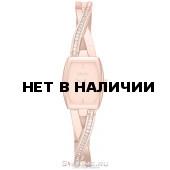 Женские наручные часы DKNY NY2238
