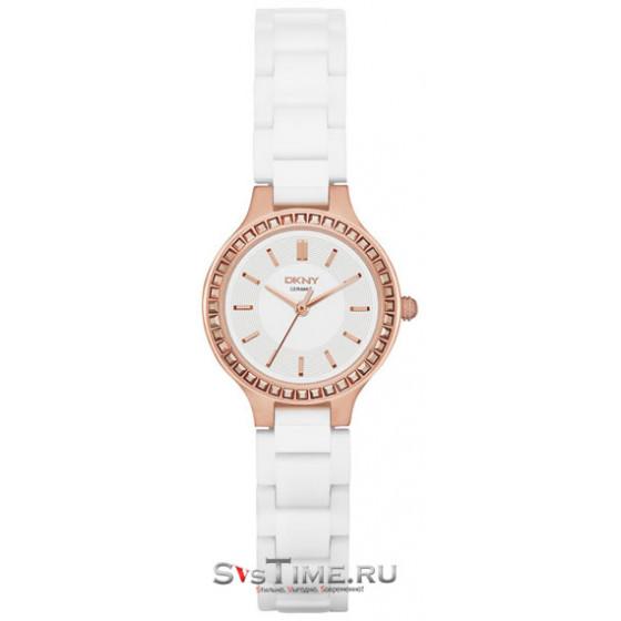 Наручные часы DKNY NY2251