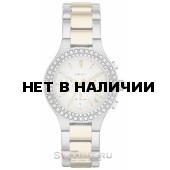 Женские наручные часы DKNY NY2260